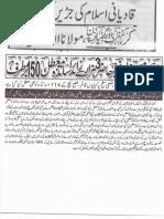 Aqeeda Khatm e Nubuwwat AND ISLAM-Pakistan-KE-DUSHMAN_221921