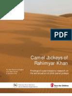 Camel Jockeys of rahimyar khan/Pakistan
