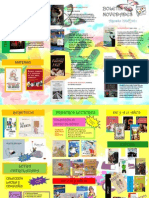 Novedades en Libros Agosto 2010