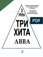 Abba - Нотное Издание Из Серии Три Хита (Ф-но, Гитара) - 2017