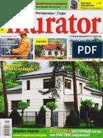 Proiecte de case 05.05.2012