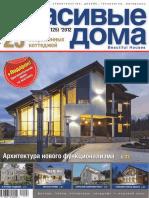 KpD_02.12.pdf