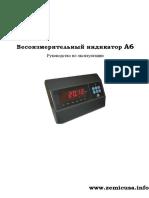 ZEMIC-YAOHUA-A6-T6-RU.pdf