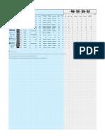 Copia de No BS ICOs MCAFFE ICOS.pdf