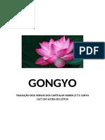 GONGYO_português