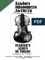 Album para el violista principiante.pdf