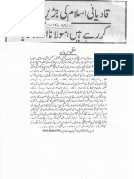 Aqeeda Khatm e Nubuwwat AND ISLAM-Pakistan-KAY-DUSHMAN_211348