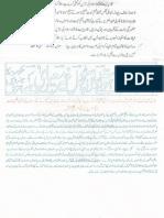 Aqeeda Khatm e Nubuwwat AND ISLAM-Pakistan_211635