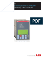 omd800.pdf