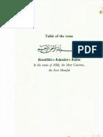 Tadabbur 001 Surah Al Fatiha