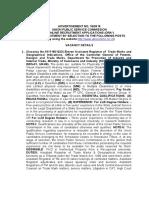 Advt-16-2019-Engl.pdf