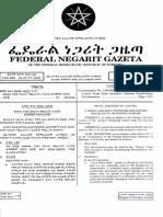 proc-no-249-2001-export-trade-duty-incentive-scheme-establ-1