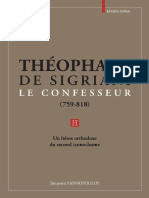 Theophane de Sigriani