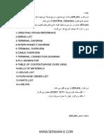 Eplan User Manual