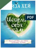 49321246.a4.pdf