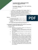 MSME MDA Guidelines