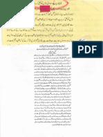 Aqeeda Khatm e Nubuwwat AND ISLAM-Pakistan-KE-DUSHMAN_212353