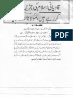Aqeeda Khatm e Nubuwwat AND ISLAM-Pakistan-KE-DUSHMAN_212640