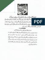 Aqeeda Khatm e Nubuwwat AND ISLAM-Pakistan-KE-DUSHMAN_213330