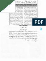 Aqeeda Khatm e Nubuwwat AND BHANG KA NASOOR _214220