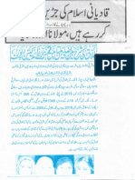 Aqeeda Khatm e Nubuwwat AND ISLAM-Pakistan-KE-DUSHMAN_214432