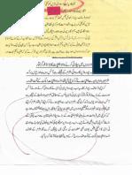 Aqeeda Khatm e Nubuwwat AND MANASHIAT _214831