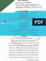 Aqeeda Khatm e Nubuwwat AND ISLAM-Pakistan-KE-DUSHMAN_214932