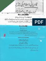 Aqeeda Khatm e Nubuwwat AND ISLAM-Pakistan-KE-DUSHMAN_215144