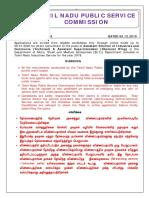 2019_34_notyfn_AD_IndComm.pdf
