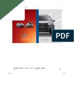 Manual Ecosport Esp 2007 a 2010