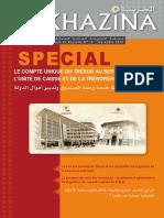 Al-khazina 15.pdf