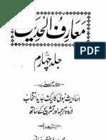 Maariful Hadith - 004 by Shaykh Muhammad Manzoor Nomani (r.a)