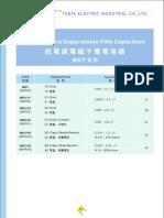 SUPRESOR DE INTERFERENCIA  MKP61R-XP