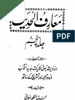 Maariful Hadith - 005 by Shaykh Muhammad Manzoor Nomani (r.a)
