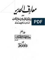 Maariful Hadith - 007 by Shaykh Muhammad Manzoor Nomani (r.a)