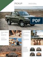 UAZ-Pickup-Chile