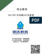 20171SAT.pdf