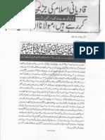 Aqeeda Khatm e Nubuwwat AND ISLAM-Pakistan-KE-DUSHMAN_214258