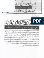 Aqeeda Khatm e Nubuwwat AND ISLAM-Pakistan-KE-DUSHMAN_214516
