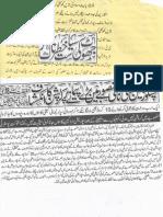 Aqeeda Khatm e Nubuwwat AND ISLAM-Pakistan-KE-DUSHMAN_214827