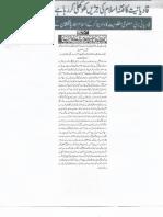 Aqeeda Khatm e Nubuwwat AND ISLAM-Pakistan-KE-DUSHMAN_215138