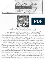 Aqeeda Khatm e Nubuwwat AND ISLAM-Pakistan-KE-DUSHMAN_215739