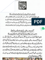 Aqeeda Khatm e Nubuwwat AND khawateen digest stories_223233