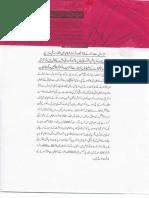 Aqeeda Khatm e Nubuwwat AND ISLAM-Pakistan-KE-DUSHMAN_224052