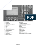 Инструкция для Trumatic 600L