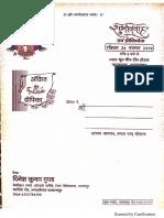 local_media5518951817049772412.pdf