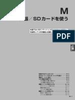 vxm-145vfni_vfei_vfi-a-04.pdf