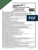 Pantera-SLR-5100-manual-ver-031505