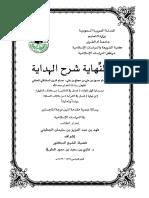 n-1.pdf
