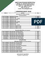 Klett_Langen.pdf